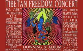Today is the 20th Anniversary of the Tibetan Freedom Concert in New York City